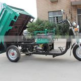 Russia hot selling three wheel motorcycle/passenger tricycle