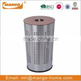 Hot Sale Cone MDF Cover Stainless Steel Laundry Bin