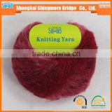 texile yarn alibaba china supplier cheap wholesale alpaca mohair yarn in low prices