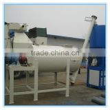 Valve Mouth Impeller Type Dry Mixed Mortar Packing Machine