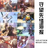 Wholesale Cheapest Overwatch Anime Posters (5pc Per Set)