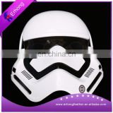 Darth Vader PVC cosplay mask