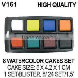 8 VIBRANT WATERCOLOR PAINTS CAKES SET