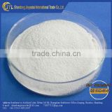 JYL-S2016 Powdered sodium silicate with best price Made in China