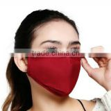 disposable mask/disposable face mask/disposable hospital mask/face mask/mask/disposable nebulizer mask/disposable sleep mask/dis