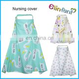 Elinfant High Quality Muslin Breastfeeding Baby Nursing Cover