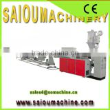 20-630mm PVC Conical Double Screw plastic extruder price