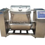 Automatic vacuum horizontal mixing pot