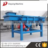 DAYONG brand free $200 coupon coffee bean carbon steel large capacity linear vibration screen/separator
