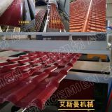 trapezoidal roof sheet machine plastic wave sheet making machine