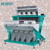 New Model Coffee Bean Color Sorter Grain Color Sorting Machine