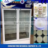 Best quality used yogurt machines for sale/fruit yogurt maker as seen on tv