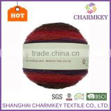 Charmkey 2017 Super soft and washable cake yarn fancy knitting yarn wonderful acrylic wool yarn for many ranges