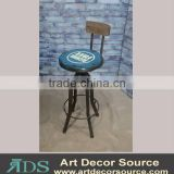 70m H Modern Metal Bar Chair