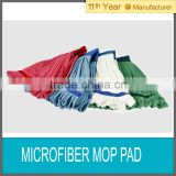 Microfiber strip cleaning mop/string mop duster