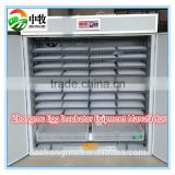 Poultry farm incubator and hatcher/egg incubator hatchery/chicken poultry farm equipment 3168 pcs egg