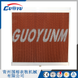 Guoyu Honey comb cooling pad paper for sale
