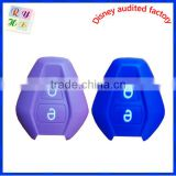 dustproof anti-scratch silicone car key cover for ISUZU D-MAX