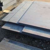 S45C hot rolled high carbon steel plate