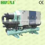 Semi Hermetic Water Cooled Screw Chiller Anti-Freeze Protector