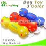 Med. Dumbbell w/paw bone print pet toy/dog toy