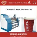 Corrugated cardboard making machine / corruagted paper cup making machine                                                                                                         Supplier's Choice