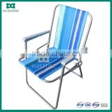 Leisure camping folding chair furniture outdoor