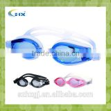 G-2014 New Products Kids Swim Goggles,Baby Swimming Goggles,Children Swimming Goggles