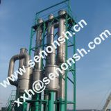 MVR Falling Film Evaporator For Glucose Processing