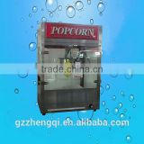 16 oz Big commercial popcorn machine ZQW-16