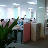 Shanghai Shigan Industrial Co,.Ltd