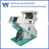Factory price high sorting accuracy plastic caps color sorter/color sorting machine