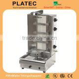 2015 New Gas & Electric Shawarma Machine With CE