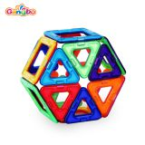 20 pcs Zhejiang Gangbo color box plastic magnetic building blocks magnetic toy