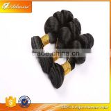 Admire Wholesale Natural Black Loose Wave Pure Virgin Brazilian Hair Extension on Sale