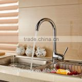 Chrome <b>kitchen</b> <b>sink</b> <b>mixer</b>