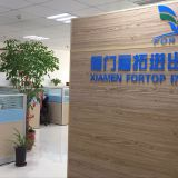 SUIZHOU FORTOP FOOD CO., LTD