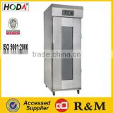 High Capacity 2Trolleys Even Airflow Heating System ISO Excellent Fermentation Equipment