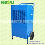 80L industrial dehumidifier with portable handle and wheels