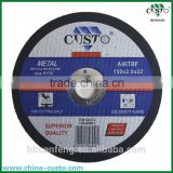 T41105X1.0X16mm Hot sale and high quality china grassland cutting disc for stainless steel