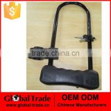 450168 New Heavyduty Safety D/U Lock Reinforced Steel Bicycle