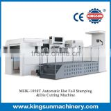 MHK Automatic foil hot stamping and die cutting machine