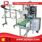 JIAPU Automatic solid face mask machine