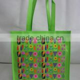 recycle pp non woven bag,promotional cheap logo shopping bags,recycled woven polypropylene shopping bags