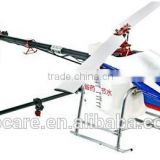 Plant protection UAV-10-17 kg battery powered aircraft plant