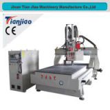 Disc ATC cnc wood router for sale