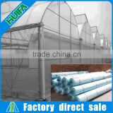 woven fabric PE plastic reinforced greenhouse film,transparent waterproof membrane,agricultural used film