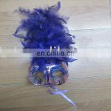 party carnival masquerade feather mask MPM-024