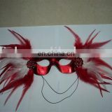 party carnival masquerade feather mask MPM-061