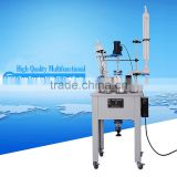 50L Medium Sized Lab Glass Reactor For Chemical